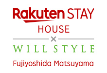 Rakuten STAY HOUSE × WILLSTYLE 富士吉田松山 ロゴ