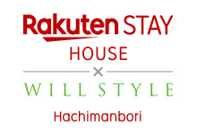 Rakuten STAY HOUSE × WILLSTYLE 八幡堀 ロゴ