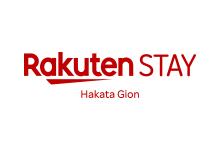Rakuten STAY 博多祇園 ロゴ
