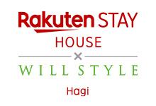 Rakuten STAY HOUSE × WILLSTYLE 萩 西田町 ロゴ