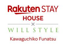 Rakuten STAY HOUSE × WILLSTYLE 河口湖船津 ロゴ