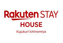 Rakuten STAY HOUSE 九十九里一宮 ロゴ
