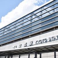 JR京都駅から徒歩約6分