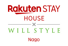 Rakuten STAY HOUSE × WILLSTYLE 名護 ロゴ