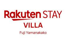 Rakuten STAY VILLA 富士山中湖 ロゴ